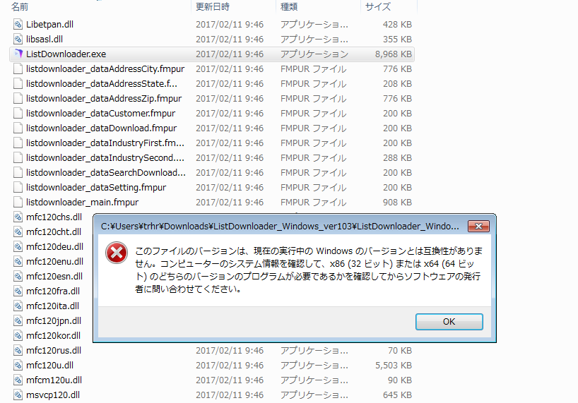 listdownloader-bug-104