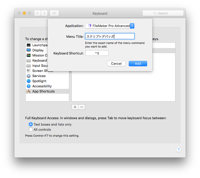 shortcuts-filemaker-1