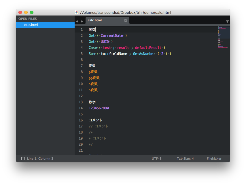 sublime-text-html-filemaker