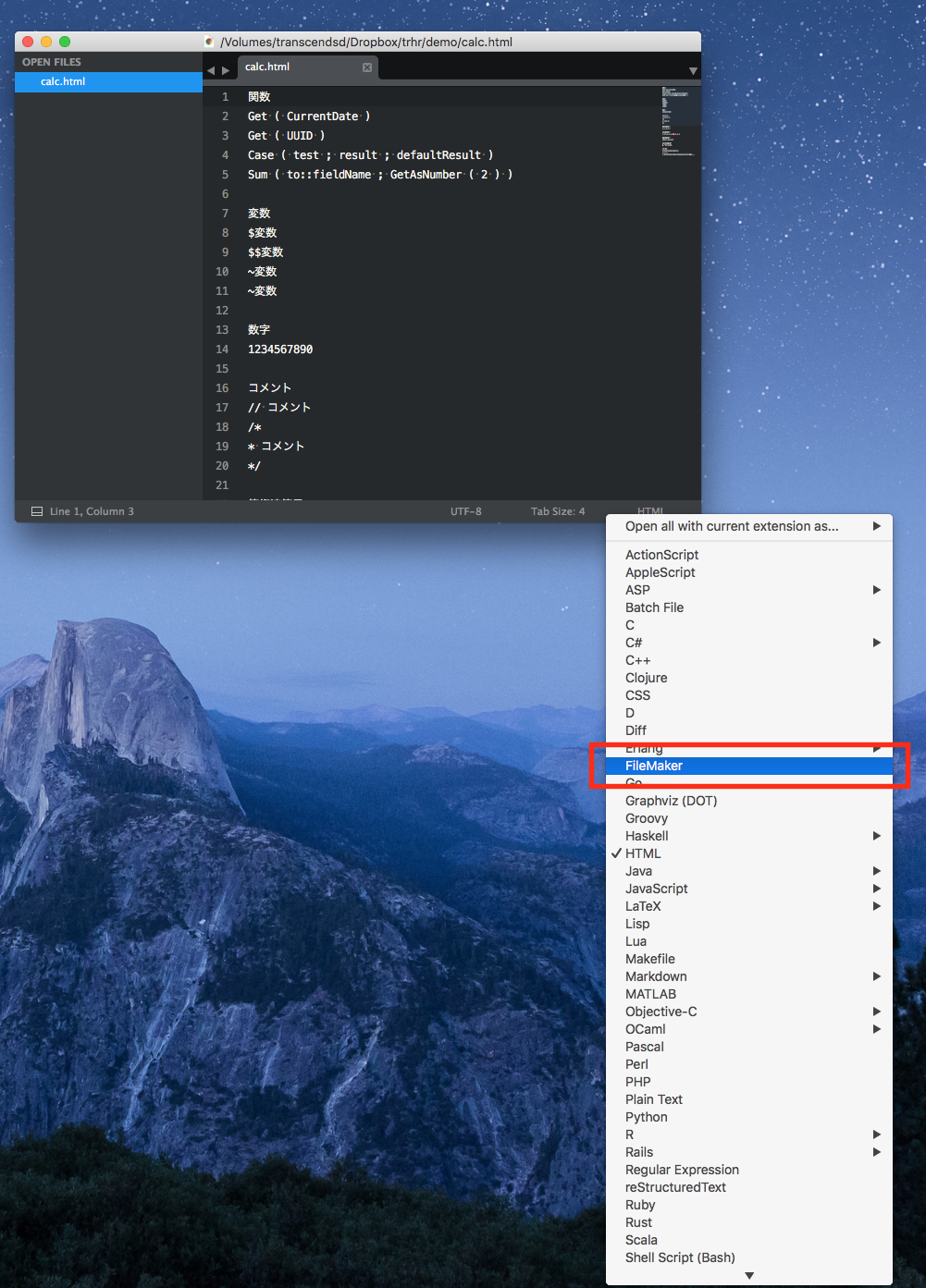 sublime-text-select-filemaker