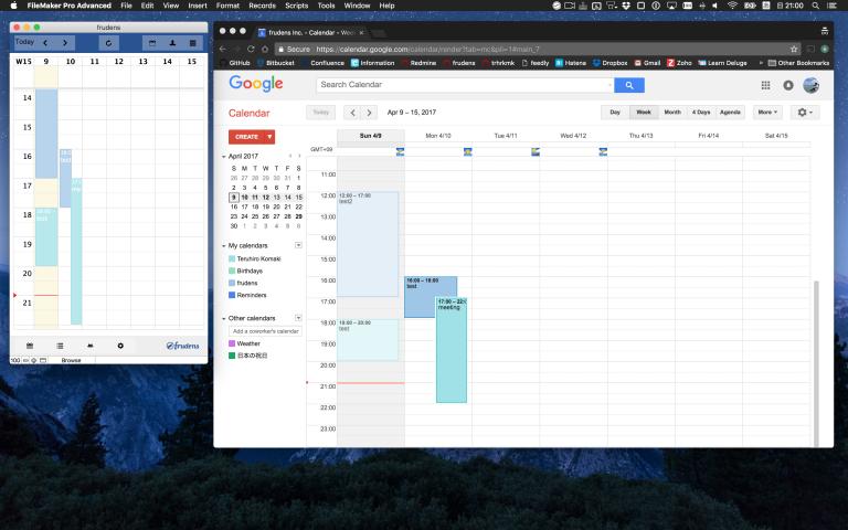 addfmcal-google-calendar