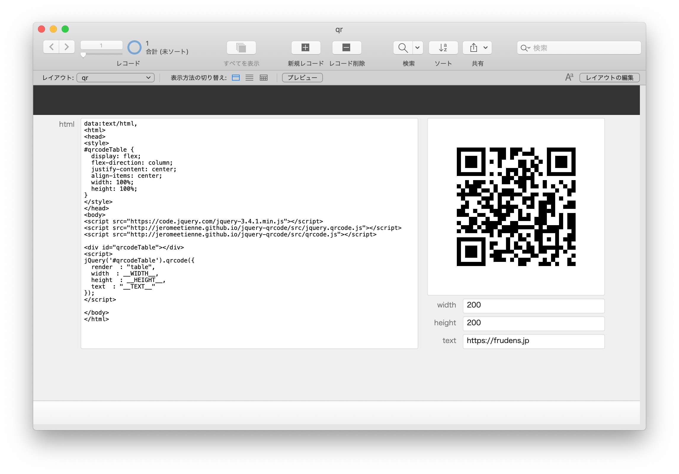 filemaker-simple-qr-code-view-1