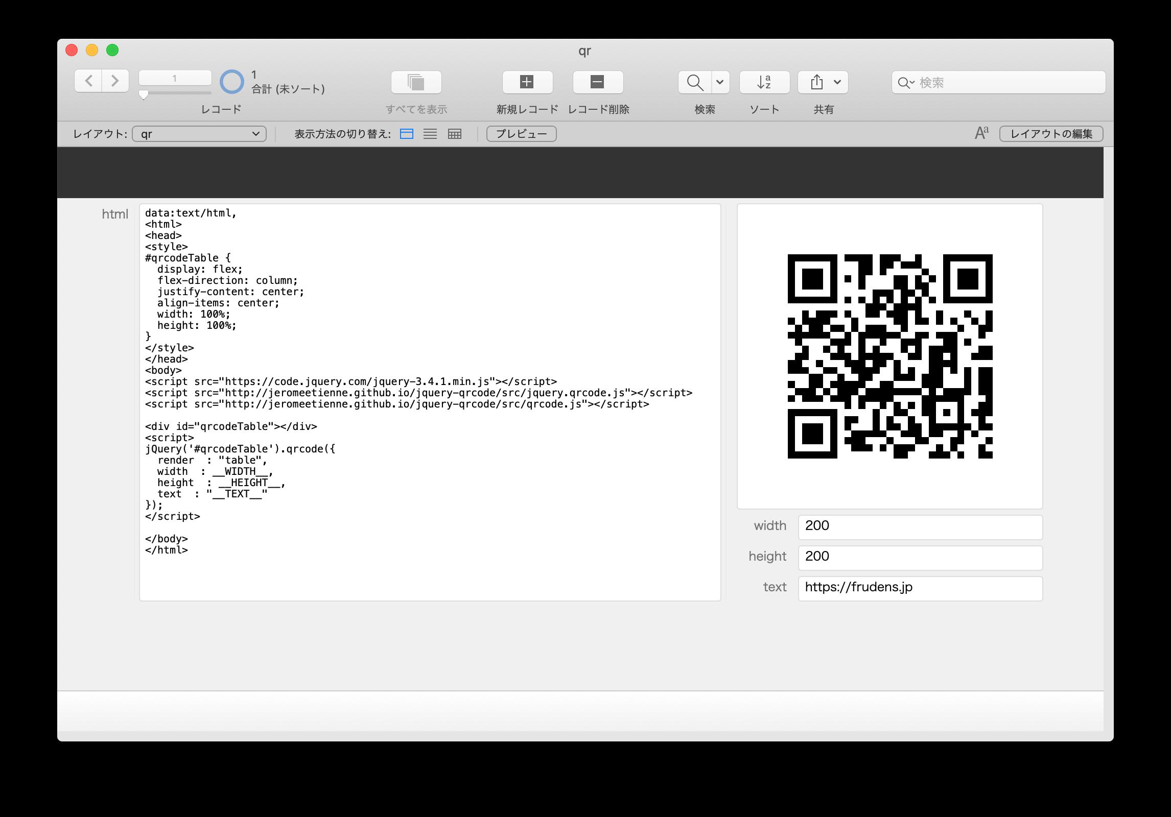 filemaker-simple-qr-code-view-1